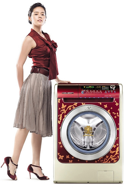 The washing machine.... more liberating for women than the pill.